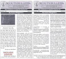 Scouts Bulletin on magicNine