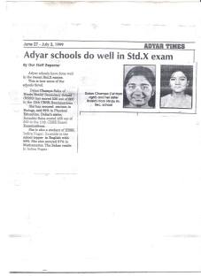 Merit from CBSE in school