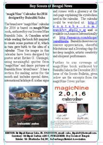 magicNine Calendar on UNICEF LINK
