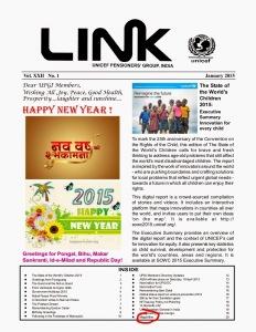 magicNine on UNICEF LINK