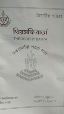 Bengal Theosophical Society newsletter