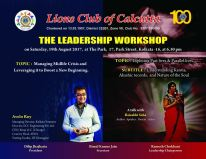 Lion's club Kolkata