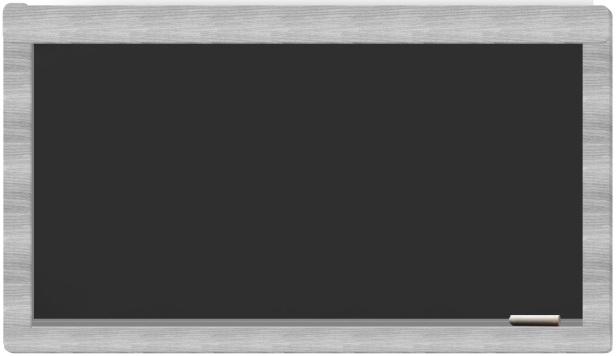 chalkboard-2495162