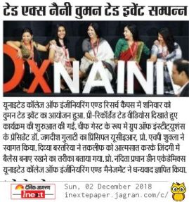 TEDxNainiWomen on Dainik Jagran
