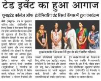 TEDxNainiWomen on Amar Ujala