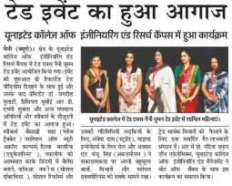 TEDxNainiWomen on Amar Ujala