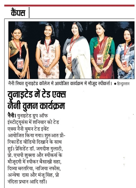 TEDxNainiWomen on Hindustan