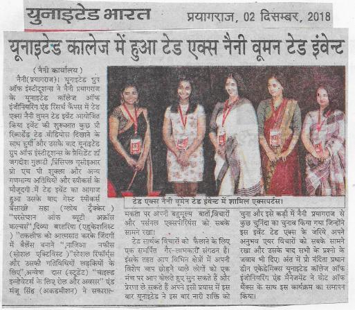 TEDxNainiWomen on United Bharat
