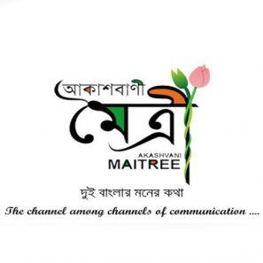 Maitri, Akashvani Radio